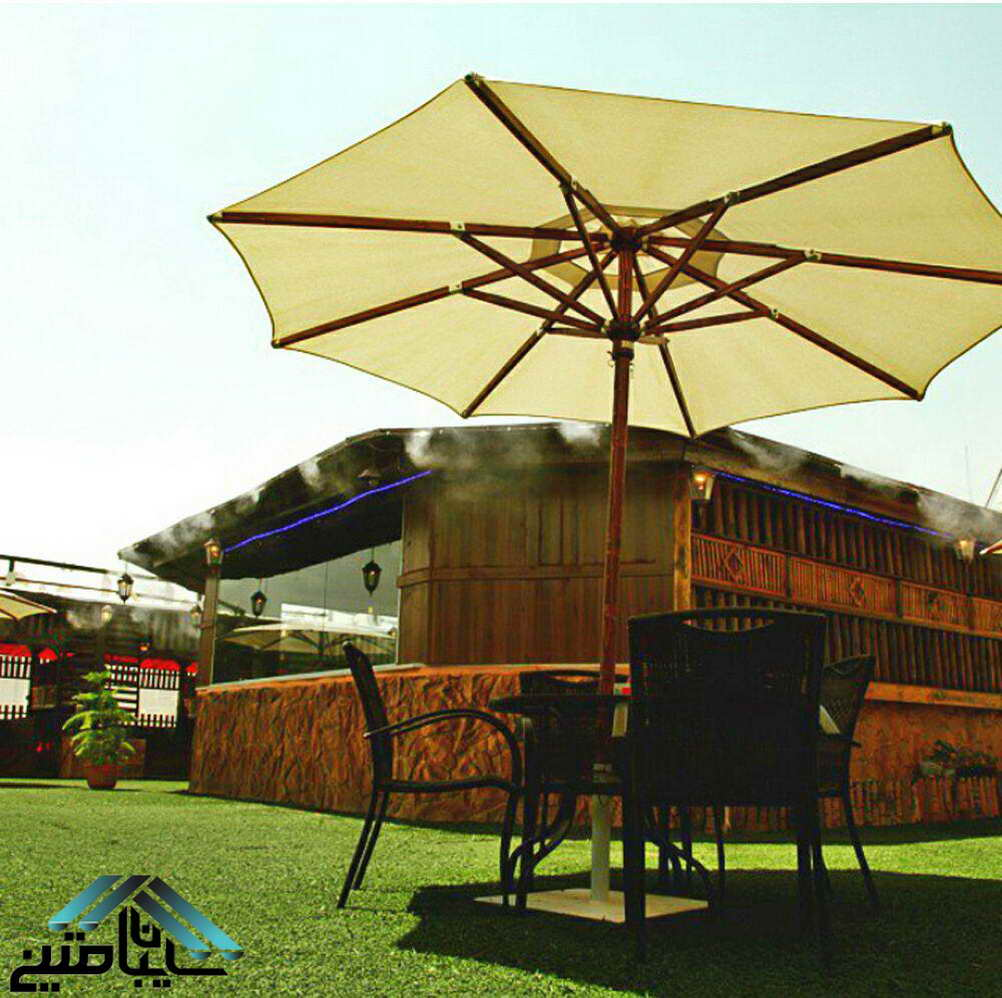 سایبان چتری برای مناطق وسیع